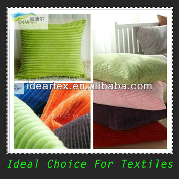 Nylon Polyester Blended Corduroy Farbic For Home Textile