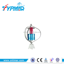 2016 updated wind turbine with buit-in controller Maglev wind turbine hot sale windmill
