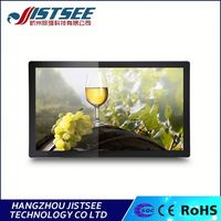 2017 low energy consumption 19 inch broadingcasting digital picture frame