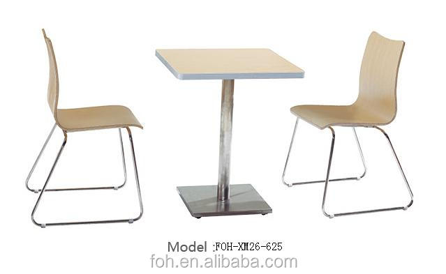 Guangzhou Chinese Coffee House Tables and Chairs (FOH-XM26-625)