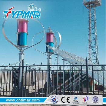 Off-Grid Wind Turbine Solar Panel Hybrid Power System For Telecoms BTS