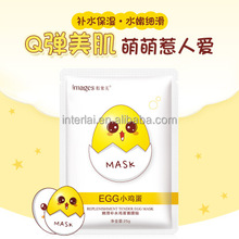 Wholesale Images clear shiny replenishment tender Whitening egg facial mask