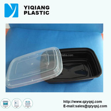 YQ F-1000 disposable plastic 1000ml meal prep containers