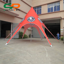 2017 Guangzhou Cheap orange solar racing single top diameter 8m star shade tent price with logo printing for promotion