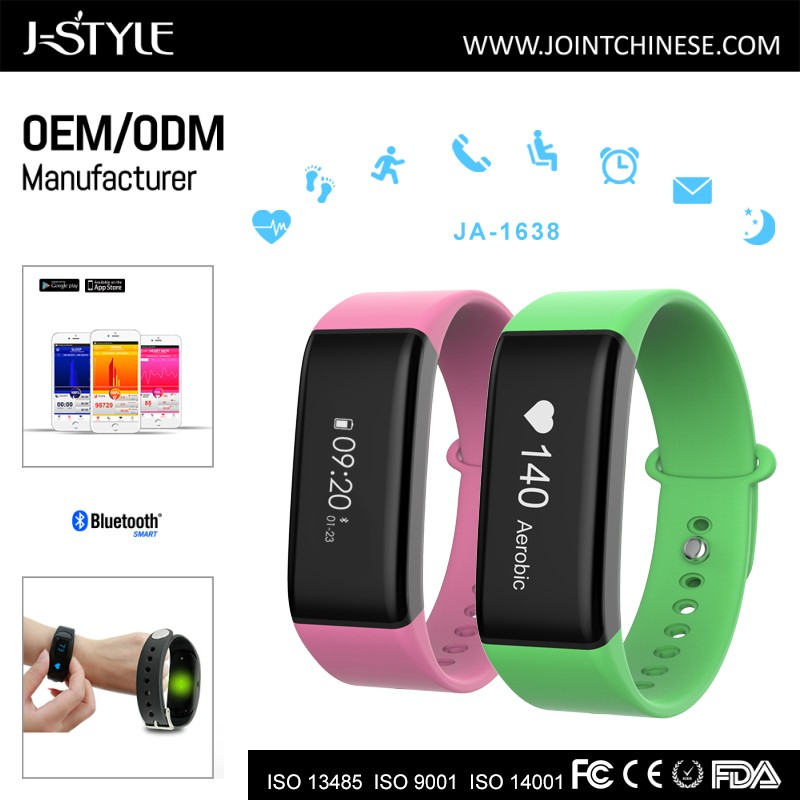 Heart rate monitor watch gps, fitness trackers and sports watches