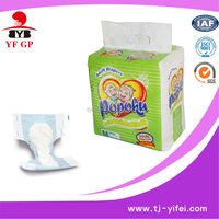 free adult baby diaper sample with velcro pulp sap