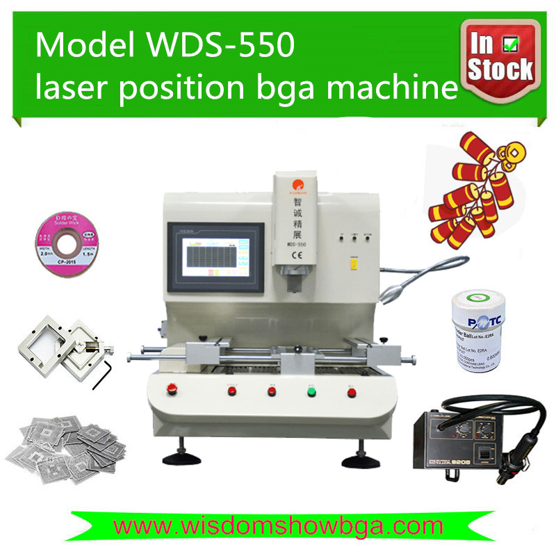 WDS-550 laser mcgs touch screen bga reballing kit VS bga rework station zm-r5860