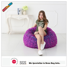 colorful plush bean bag