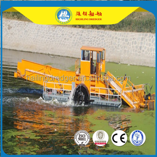 2017 NEW Full automatic Water Weed Cutting Harvester Machinery