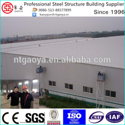 Iso9001 steel structure Ecomomic environemental steel structure workshop