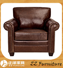 Fancy French accent sofa upholstered vintage leather couch