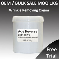 Instant Anti Aging Miracle Face Wrinkle Remover Cream