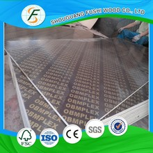 OSHA STANDARD SCAFFOLDING BOARD/SHEET USED FOR CONSTRUCTION AND ESTATE