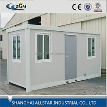 2017China Made High Quality expandable container module house