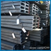 Galvanized Cold Rolled Mild Steel U C Channel, PFC, UPN Carbon Channel Beam, GB standard, 12m, Cutting Available