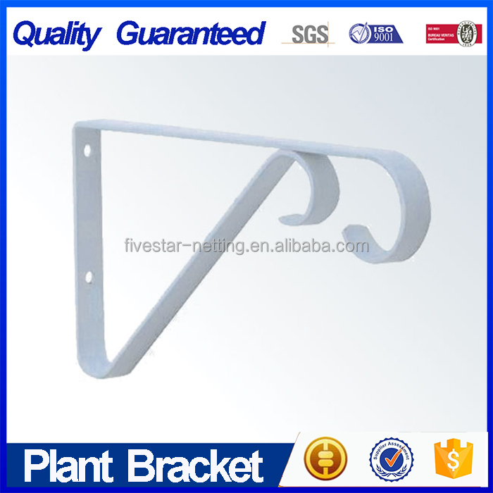 6'' Wall Mounted Hanging Basket Brackets