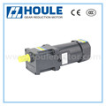 HOULE 200W long working life induction gear motor cylinder motor