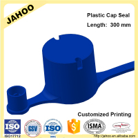 ISO 17712 Plastic Security Logi Cap Seal for Gas, Plastic Seal Cap Seals