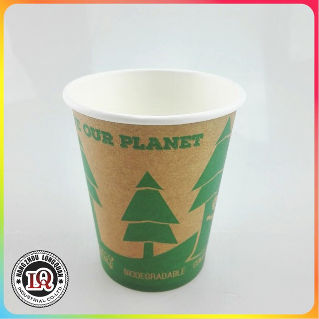 8oz Biodegradable hot drinks paper cups