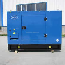 global service silent 300kw diesel magnetic generator with cummins engine