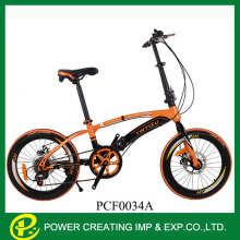 20 Inches 7 Speed Carbon Steel Mini Folding Bicycles