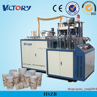 Machines for the manufacture of paper cups, paper tea cup making machine, disposable paper cup forming machine