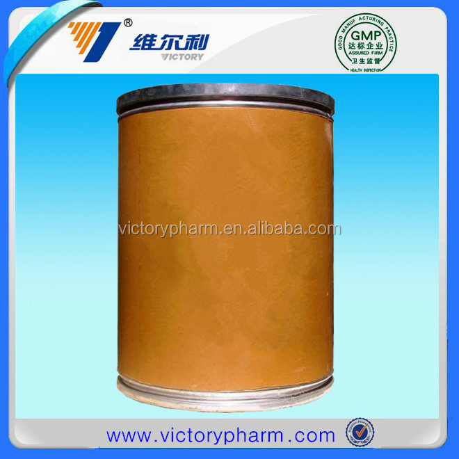 Victory Oxytetracycline Hcl animal raw material
