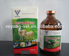 /product-detail/2017-new-animal-drugs-gentamycin-sulfate-injection-4-for-livestock-from-china-60642369355.html