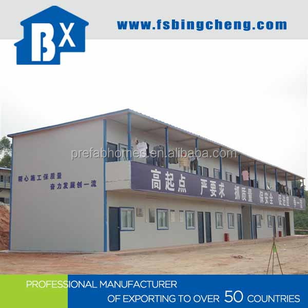 fast installation steel frame prefabricated house manufacture