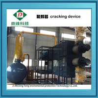 Dingfeng Brand New technology essential oil distillation equipment