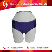 100%cotton women purple panty and bra sexcy underwea huoyuan women nylon full brief girls wearing panty women with transparent p