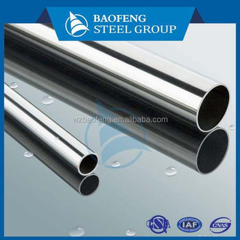 chemical petrochemical powe generation steam boiler 304 316 310S 321 904L stainless steel pipe price list