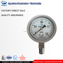 Various gauge manometer for water pressure /lpg gas pressure gauge regulator