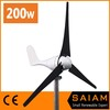 High quality 200W Horizontal Axis Small Wind Generator For Boat