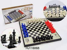 Plastic International Chess, Chess Game, Chess Toys (Four Players)