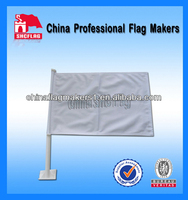 Cheap advertising black and blank car flags for sale