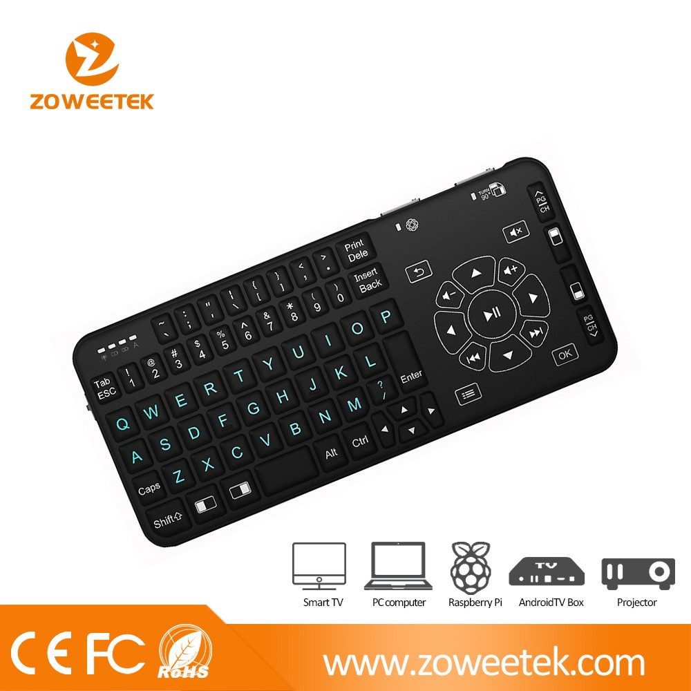 2.4G best Wireless RF Multimedia keyboard With Trackball
