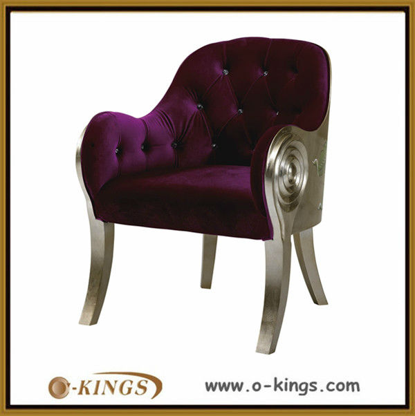 Hotel round chaise lounge chair