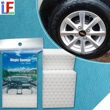 No hurt leather surface car care product car cleaning sponge