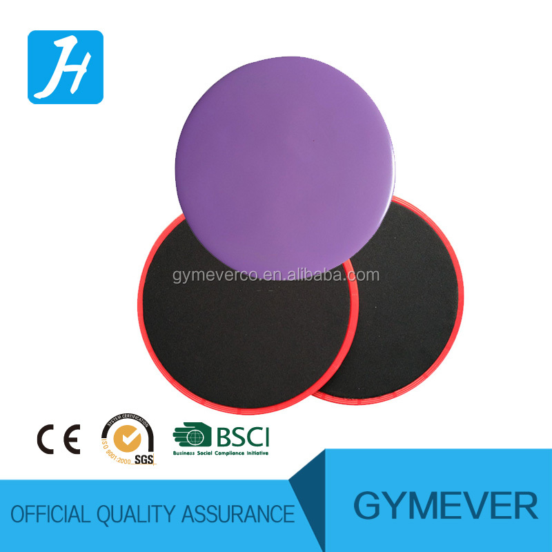 Hot sale Total-Body Workout at Home Fitness sliding discs gliding disc