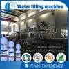 /product-detail/mineral-water-plant-cost-plastic-bottle-making-machine-60453757089.html