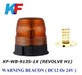 Hot selling car warning light,warning beacon,stroble light,KF-WB-913S-1X