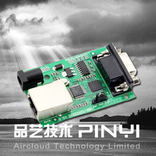 PCBA, OEM/ODM Services Are Provided, Used for Camera Circuits