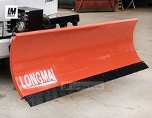 China Longma Snow Plow, model LM-XC-2500