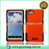 Cell Phone Back Cover Protect Case For Sony Xperia L S36H Wholesale