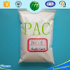 Flocculant Water Treatment Chemicals High Purity