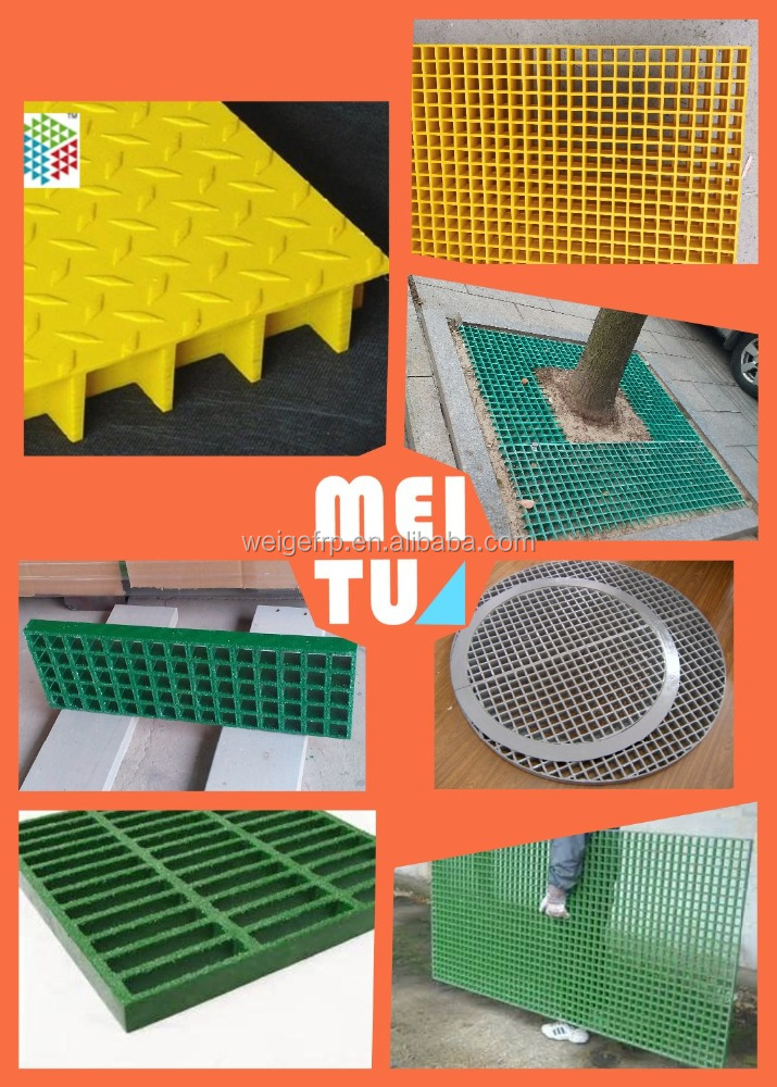 Nantong WellGRID factory professional manufactured fiberglass molded grating