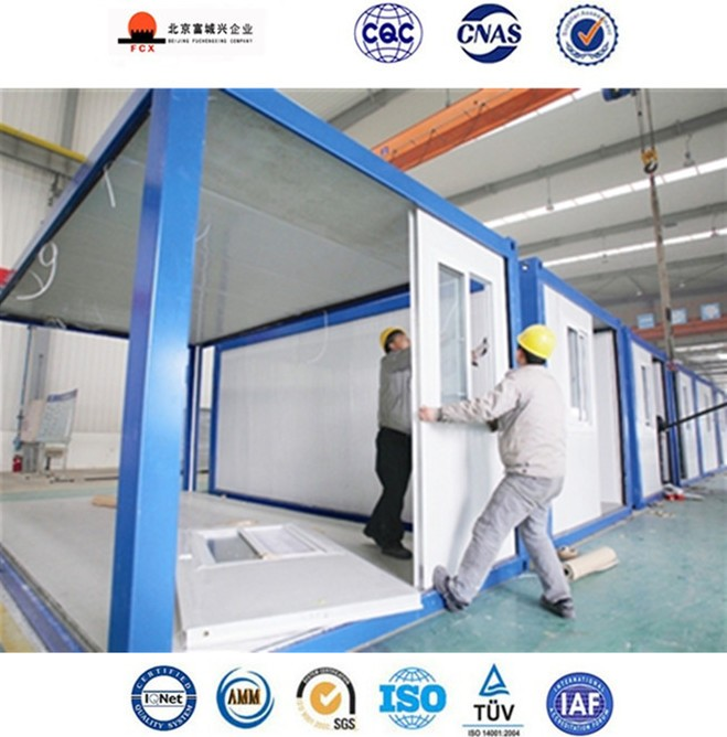 China Flat Pack Prefabricated Mobile Guard House