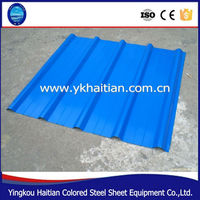 Corrugated Metal Roof Sheet Galvanized,Cheap roofing Materials Colored Steel Roof Tile , Steel Wall Panel