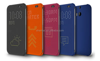Alibaba express dot view flip smart case cover for HTC M8
